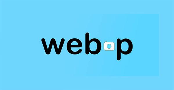 WebP что это за формат
