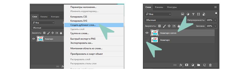 Как быстро удалить белый фон в Photoshop